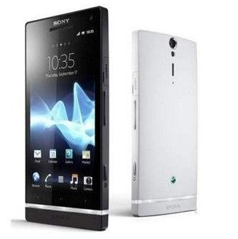 Exquisite screen smooth speed less than 3K LT26i Hangzhou Sony