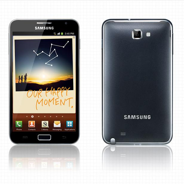 Samsung mobile phone: 5.3 inch screen duo Android European version of the cow fell below 3000 yuan