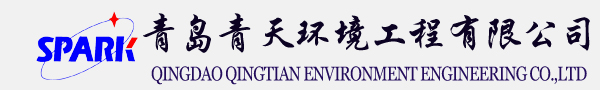 QINGDAO QINGTIAN ENVIRONMENT ENGINEERING CO.,LTD